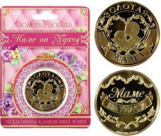 "Монета сувенирная ""Золотая мама"""
