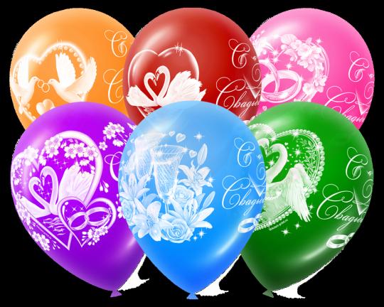 Свадебные разноцветные шары с гелием #2