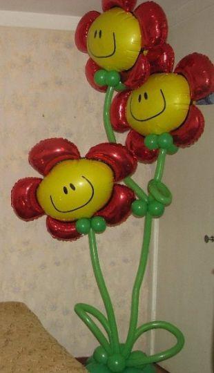 Букет из трех веселых цветов