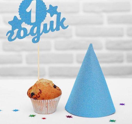 Голубой набор 1 годик: топпер + колпак